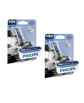 HB4 / 9006 Philips Diamond Vision 5000K Upgrade Headlight Bulbs (pair) 12v 55w